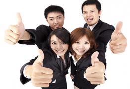 黑龙江中医药大学附属第二医院体检中心常规入职体检套餐