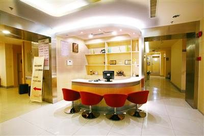 上海美年大健康体检中心(徐汇总院)
