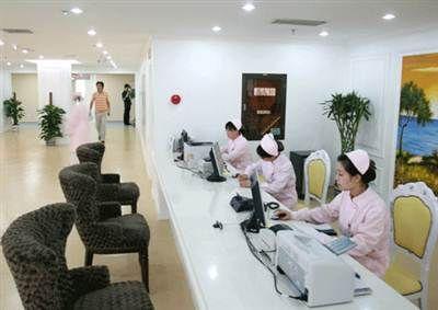 北京爱康国宾体检中心(白石分院)