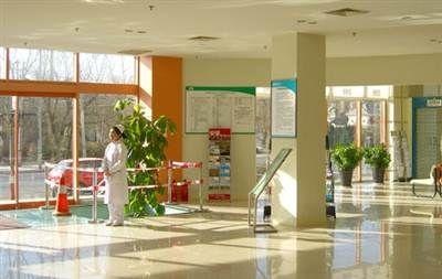 北京爱康国宾体检中心(燕莎东分院)