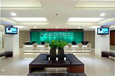 上海美兆健康体检中心
