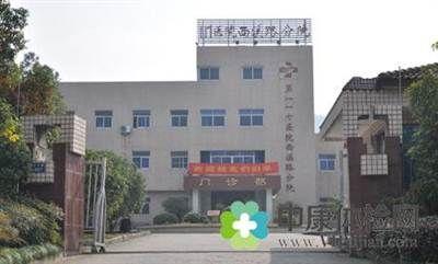杭州117医院体检中心