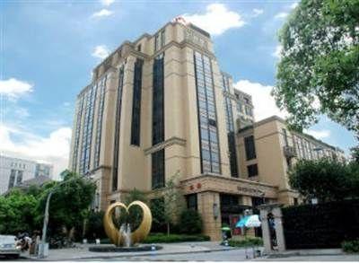 浙江绿城医院体检中心