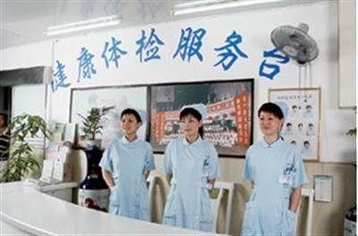 温州友好医院体检中心