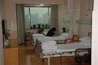 浙江省中山医院体检中心VIP病房