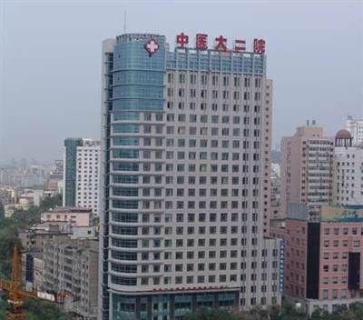 浙江省新华医院体检中心