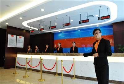 无锡江阴爱康国宾体检中心(临港分院)