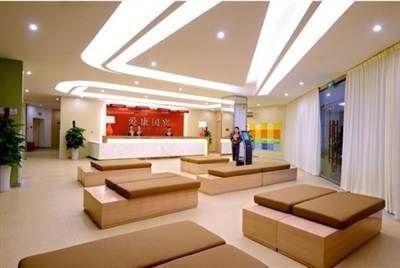 重庆爱康国宾体检中心(黄泥磅揽胜国际分院)