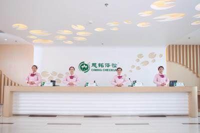 北京慈铭体检中心(潘家园分院)