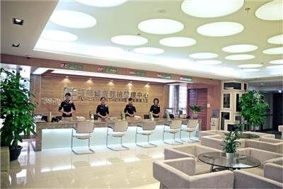 东莞福华健康体检中心(卡布斯店)