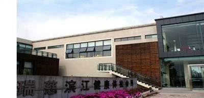 南通瑞慈体检中心(星湖大道分院)
