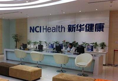 成都新华健康体检中心