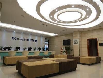 新华卓越(长沙)健康体检中心