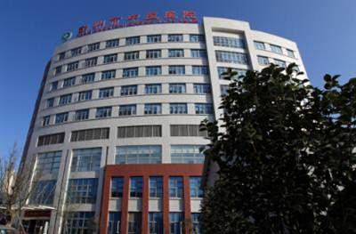 彭州市中医医院体检中心