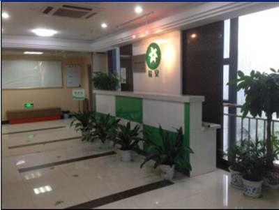 南京易安体检中心