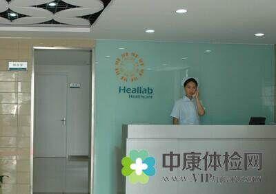 杭州浙江省总工会疗养院体检中心