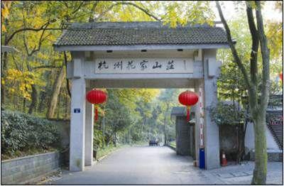 杭州艾迪康体检中心(花家山分院)