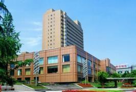 杭州市萧山区东方疗养院体检中心