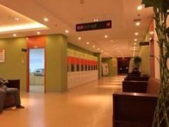 北京爱康国宾体检中心(亚运村慧忠北里分院)