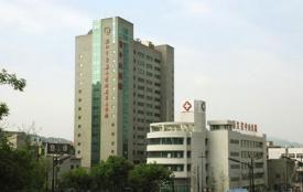 浙江省中山医院(中医药大学附属第三医院)体检中心