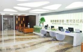 上海瑞慈体检中心(漕河泾分院)