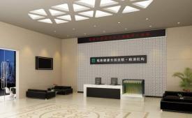上海瑞慈体检中心(杨浦分院)