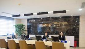上海瑞慈体检中心(徐家汇分院)