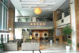 南京瑞慈体检中心(广海大厦分院)