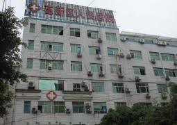 重庆市高新区人民医院体检中心