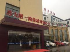 苏大附一院集团平江医院体检中心