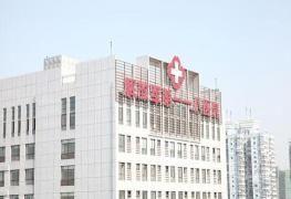 温州118医院体检中心