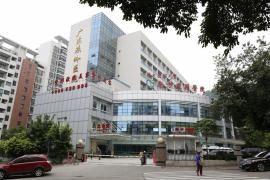 广东南方燕岭医院体检中心