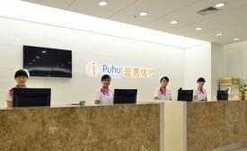 郑州普惠健康体检中心
