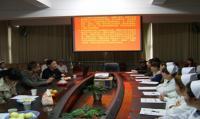 杭州第四医院体检中心