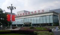 解放军杭州疗养院体检中心(陆军疗养院体检中心)