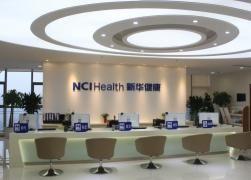 杭州新华健康管理中心