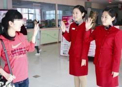 济南妇科医院体检中心