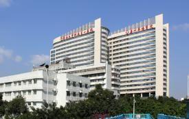 广州华侨医院(暨南大学附属第一医院)PETCT体检中心