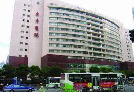 上海东方医院体检中心