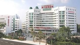 山东中医药大学第二附属医院体检中心